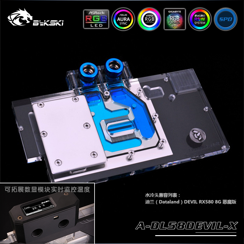 Bykski A-DL58DEVIL-X VGA Full Cover Water Cooling Block with LED Light for PowerColor Radeon <font><b>RX</b></font> <font><b>580</b></font> Red Devil 8GB <font><b>GDDR5</b></font> image