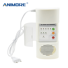 ANIMORE Air Ozonizer Air Purifier Home Deodorizer Ozone Ionizer Generator Sterilization Germicidal Filter Disinfection CleanRoom