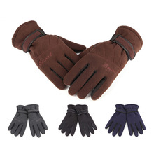 Aotu Three Layer Cycling Gloves Man Woman Thickening Windproof Soft bike Gloves Outdoor Winter Warm Unisex
