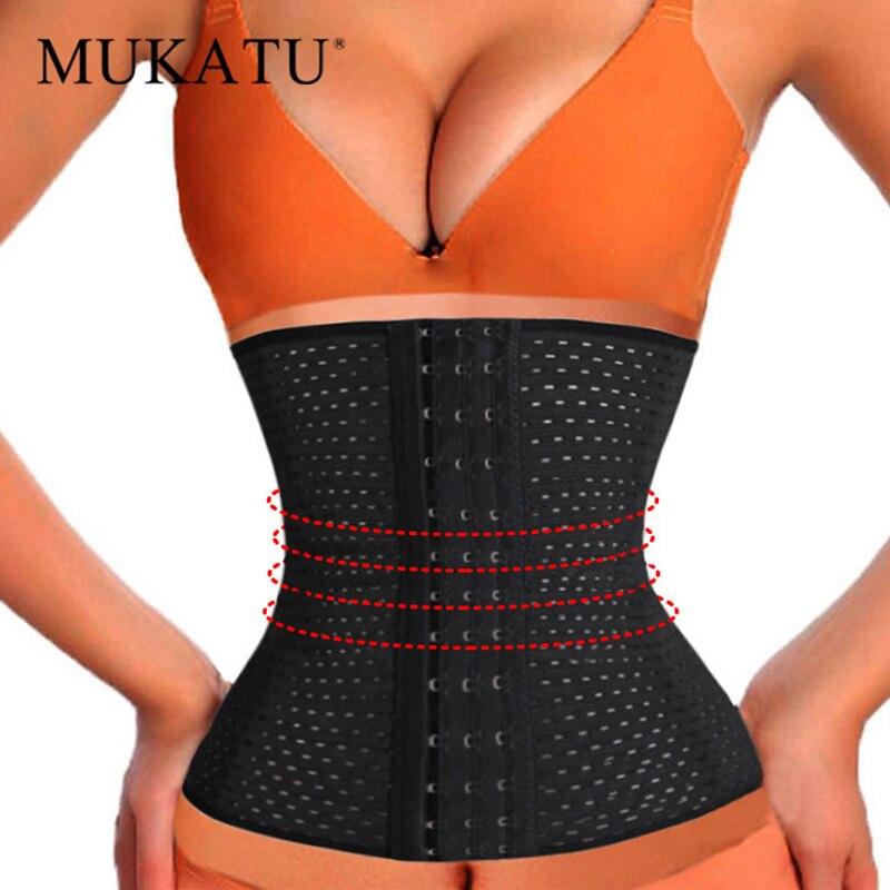 2766ef72c2 Hot Body Shaper Waist Trainer Belt Steel Boned Corset Women Postpartum  Belly Slimming Underwear Modeling Strap