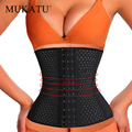Hot Body Shaper Waist Trainer Belt Steel Boned Corset Women Postpartum Belly Slimming Underwear Modeling Strap Shapewear