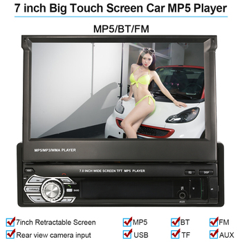 7 inch Retractable MP5 Player Car Stereo Radio Player Multimedia Entertainment with BT FM USB SD For Bmw E46 E90 Tesla Model 3 image