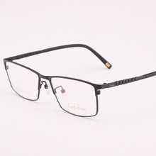 Ultra light aluminum magnesium optical glasses Mens half frame TR90 leg