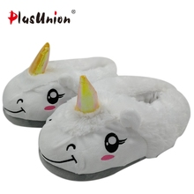 Indoor Winter Cartoon White Unicorn Slippers For Women Home Chausson Licorne House Warm Animal Terlik Unisex