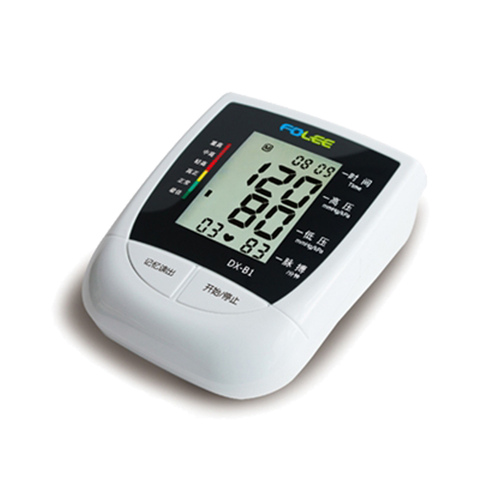 Upper Arm Type Electronic Blood Pressure Monitor Home Health Care With LCD Display Oscillometric high quantity medicine detection type blood and marrow test slides