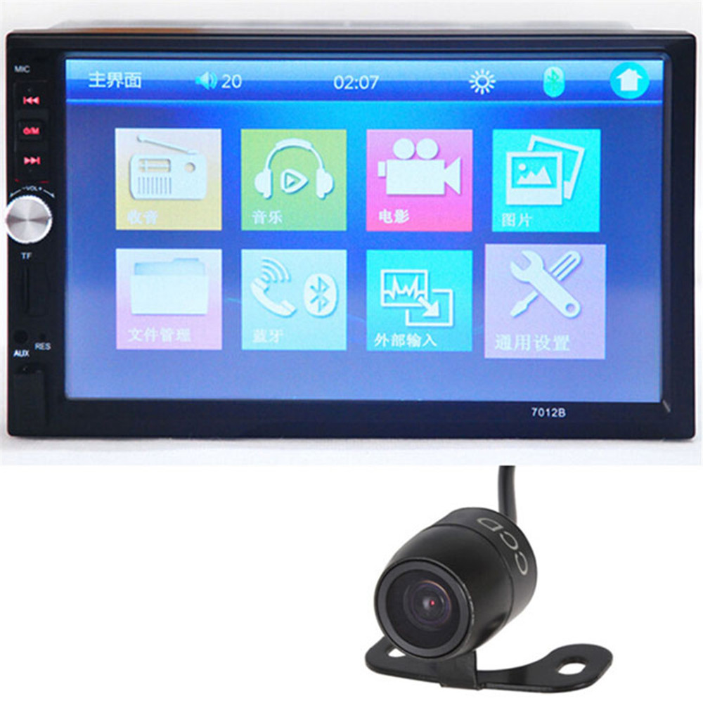 ФОТО REAKOSOUND 7 inch HD 1080P Touchscreen Bluetooth Double-DIN MP5/MP4 Player Car FM Radio Receiver+ E306 18mm Color CCD Camera