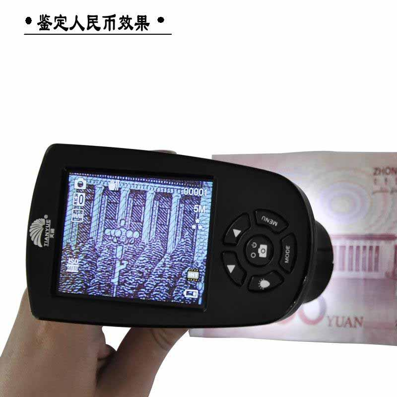 Car Paint Detector >> Hd Car Paint Auto Paint Microscopic Detector Detects Multi Function