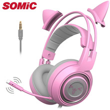 Gaming Headphone Headset Earphones with Mic Microphone For Mobile Phone Xbox one Computer Laptop Brand 3.5mm Original Somic 951