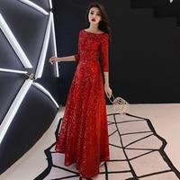 O-Neck A Line Evening Dresses 2018 New Haute Couture Half Sleeve Wine Red Prom Party Dress Evening Gowns vestido de festa Evening Dresses