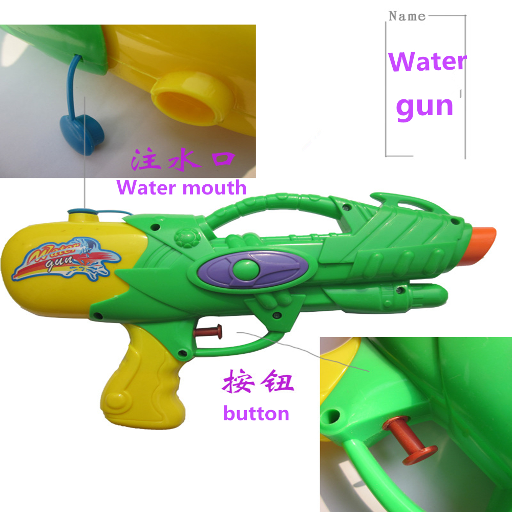 Toy Gun 26CM  Pressure Water Gun Super Thick Quality Toy Children Toy Gifts For Holiday