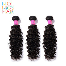 WoWigs Hair Indian Curly 100% Human Hair Weave 3 Bundles Deal Free Shipping Natural Color Remy Hair 12-30 Inch(China)