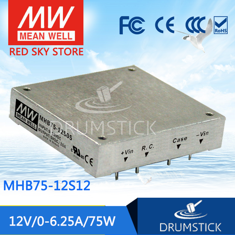 Advantages MEAN WELL MHB75-12S12 12V 6.25A meanwell MHB75 12V 75W DC-DC Half-Brick Regulated Single Output Converter