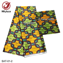 2019 Fashion African satin fabric digital printing wax pattern 4 yards + Nigerian Chiffon 2 for clothes SAT-01-1-6
