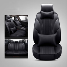 цена на WLMWL Universal Leather Car seat cover for DS all models DS DS3 DS4 DS6 DS4S DS5 auto styling car accessories auto cushion