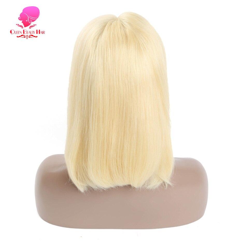 bob wig (5)