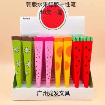 40pcs/lot creative Fruit shape watermelon silicone gel pen unisex pens roller signature pen promotion gift school office prize - Category 🛒 Office & School Supplies