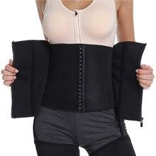 Joyshaper Для женщин корсеты для талии корсаж пояс похудения