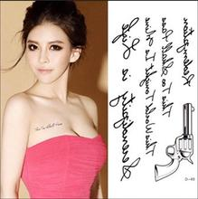 RC2216 Women Sexy Chest Water Transfer Tattoo Decals Waterproof Temporary Tattoo Stickers Letters Gun Body Art Fake Tattoo