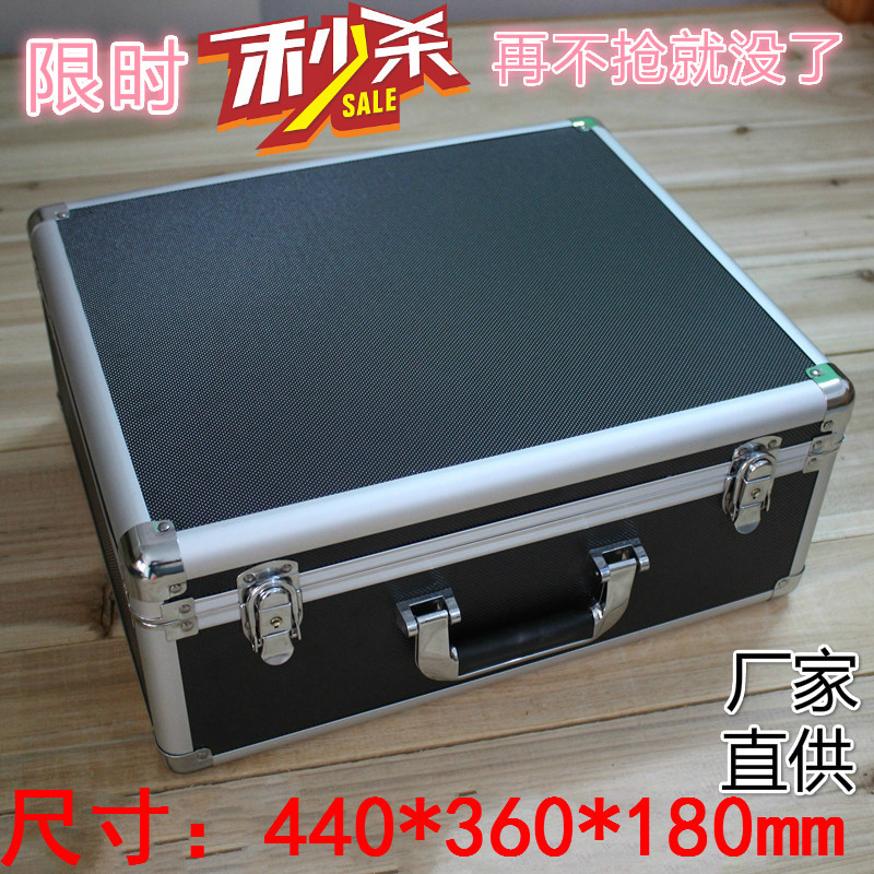 Toolbox Aluminium Tool Case Magic Props File Storage Hard Carrying Box Hand Gun Case Locking Pistol With Foam  43*35*17 CM