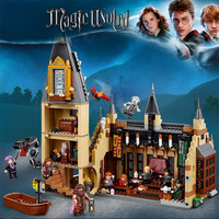 2019 Legoinglys Harry Potter Movie Hogwarts 75954 75952 75953 Great Hall Castle Model Building Blocks 11007 Educational Toys
