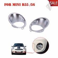 Передний бампер, хром противотуманных фар Surround отделка кольцо для Bmw Mini Cooper/один хэтчбек R56 R55 R57/