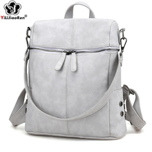 Cute Rivet Backpack Female Brand Leather Backpack Women Large Capacity Bookbag School Bag Casual Shoulder Bags for Women Mochila