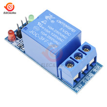 DC 5V Low Level Trigger 1 Channel Relay Module Shield Board led Indicator For Arduino UNO Mega 2560 1280 PIC AVR DSP ARM MCU(China)