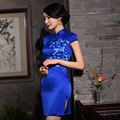 Blue Dress The New Winter And Fall Hand-Painted Silk Cheongsam High-End Fashion Retro Fresh Cheongsam Long Dress Women 723