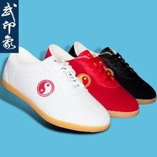 0757be8dd85 Tai Chi zapatos buey Fondo zapato de lona zapatos del arte marcial  primavera y otoño temporada mañana Wu Shu zapatos