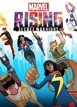 《漫威崛起:秘密勇士》2018年美国动画动漫在线观看