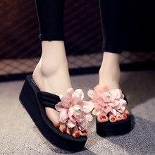 Милые вьетнамки на платформе с большим цветком; mujer; фирменный дизайн; жемчужное украшение; сандалии; женская обувь; 6 цветов; шлепанцы на танкетке с цветочным рисунком;