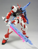 Free shipping Dragon Momoko Weapon Equipment Sword Strike 2.0 for Bandai Daban TT MG RM GAT X105 Strike Gundam