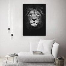 Плакат с животными, картина на стену, черно-белый лев, плакаты и принты, декоративная картина, холст, картина для декора гостиной