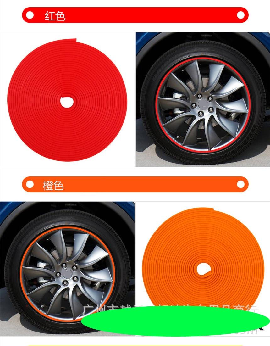 Coperture decorative di cura della ruota / cerchione / gomma dell'autoadesivo della gomma del mozzo della ruota dell'automobile di 8 tester / rotolo 3M Trasporto libero