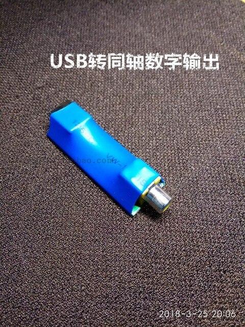 USB כדי הדיגיטלי קואקסיאלי פלט USB כדי SPDIF DAC הכרחי