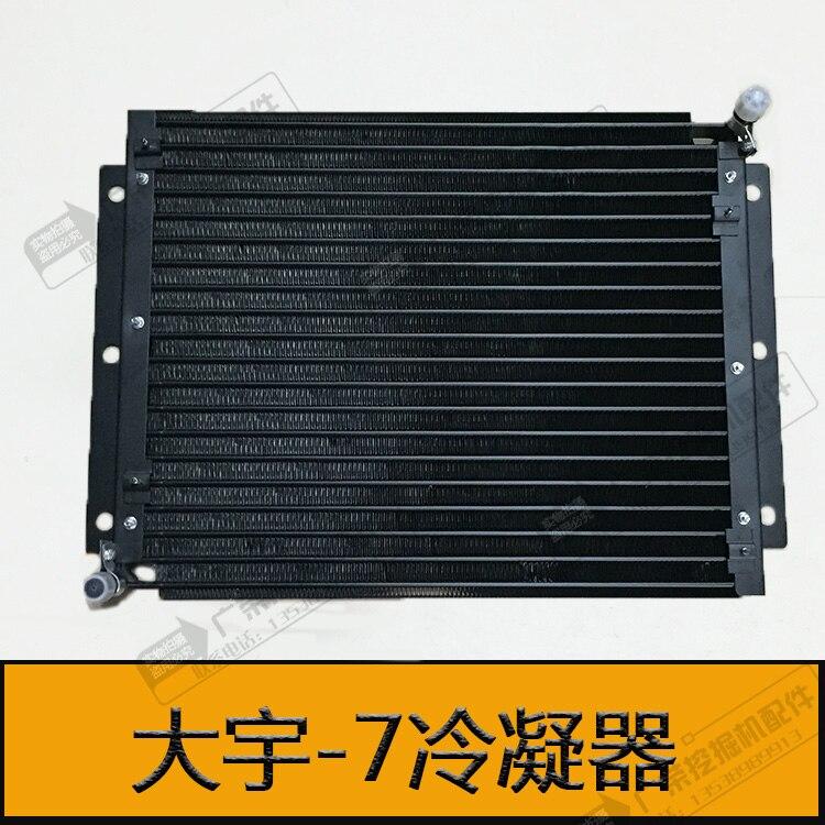 Accessoires de pelle Doosan Daewoo 150-7 220-7 225-7 300-7 excavatrice de condenseur de radiateur de climatisation