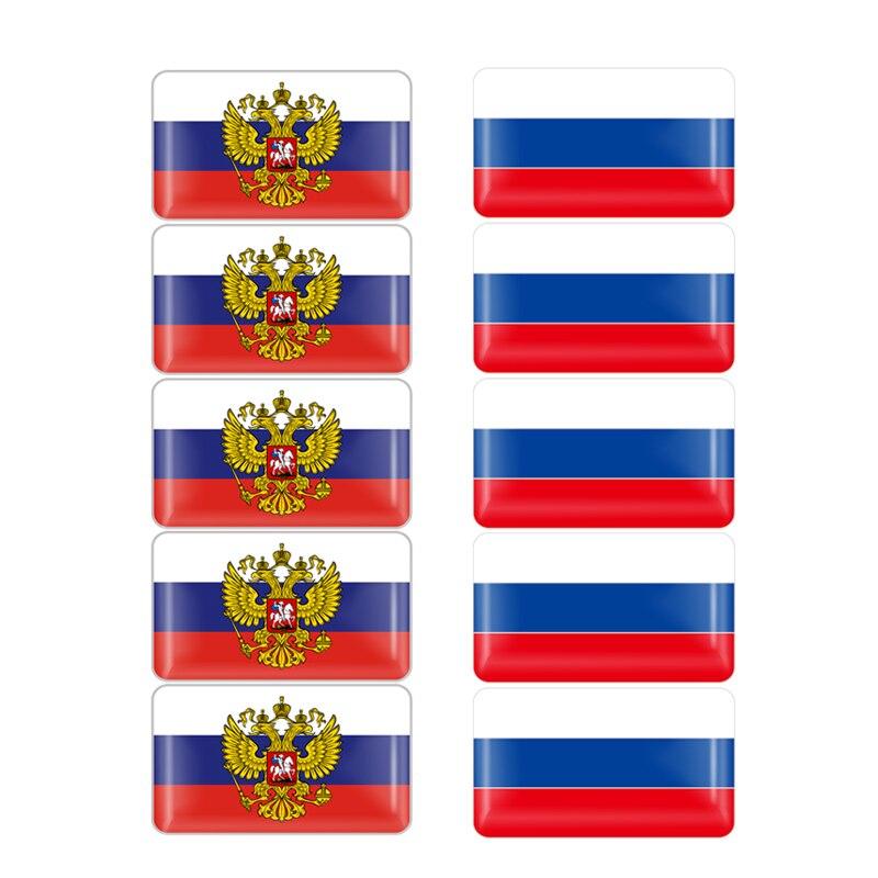 10Pcs Car Styling 3D Russia Flag Decoration Decal Russian National Emblem Decorative Badge Sticker Auto Accessories