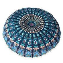 Large Mandala Floor Pillows Round Bohemian Meditation Ottoman Pouf X7.22