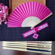 50pcs/lot Custom Folding Fan Personalized Bride & Grooms Name & Date Silk Wedding Hand Fan with Gift Box