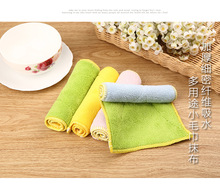 10PCS kitchen cleaning towel microfiber double-sided absorbent lint-free dish rag