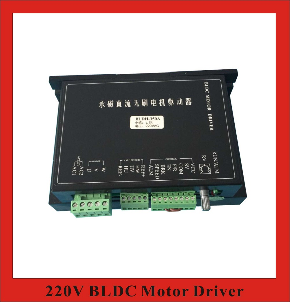 AC220V 350W BLDC Motor Driver Brushless DC Motor Driver Controller BLDH 350A