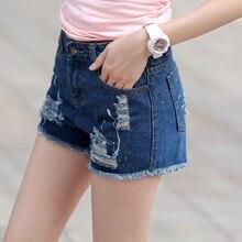 2016 новый Корейский джинсовые шорты летние женские старые джинсы носить женские брюки тонкие шорты размер
