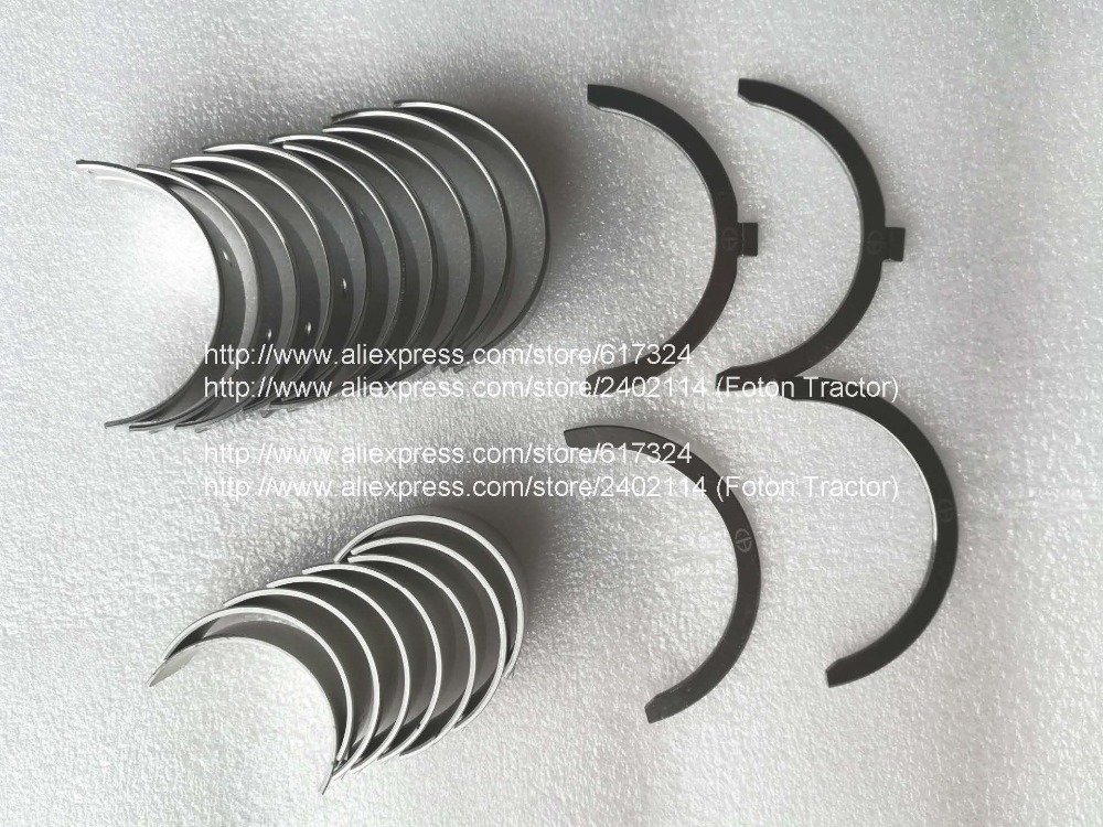 все цены на Changchai 4L50B parts, the set of main bearings + rod bearings + thrust rings, part number: онлайн