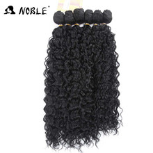 Noble Synthetic Hair Weaving Kinky Curly Natural Black 20 22 24inches 6pcs/pack Natural Black 1B# Double Weft Hair For Women(China)