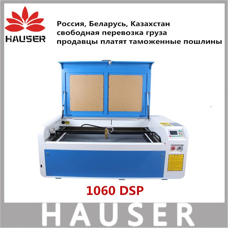 Free Shipping HCZ DSP 80w co2 laser CNC 1060 laser engraving cutter machine marking machine  mini laser engraver cnc router diy free shipping 4040 cardboard plates machine laser cutter 50w