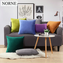 NORNE Fashion Modern Solid Luxurious Yellow Blue Green Red PillowCase Super Soft Velvet  Pillow Case without pillow interior