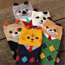 Women Cartoon Socks – FREE + Shipping