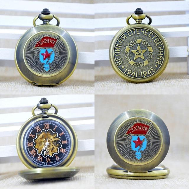 1a854b9b611 Bronze União Soviética Emblema Engrenagens de Algarismos Romanos Esqueleto  Vento Mão Mecânica Relógio de Bolso Das