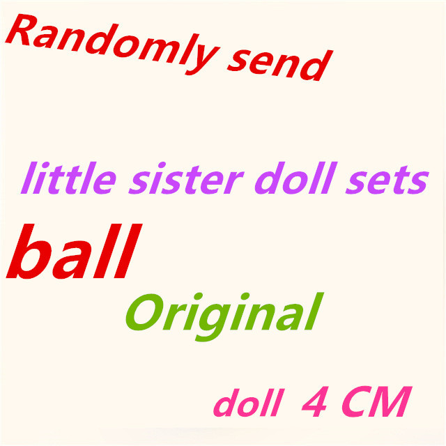 New 1/2/5/10 Sets/lot 4cm Cute Little Sisters Baby Dolls Ball Set Girl Toy Kid Gift Randomly Send Doll with Accessories and Ball