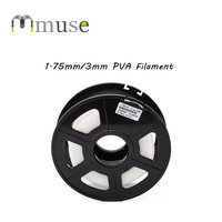 Made in China 1.75mm 3mm Diameter PVA 3D Printing Filament 0.5kg